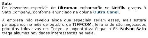ultranetflix01