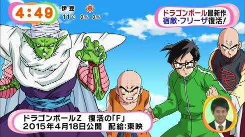 Tradução: Eis todos os personagens que ganharam 30 segundos de cena de ação solo