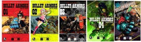 Mangá Bullet Armors, da Ink Comics