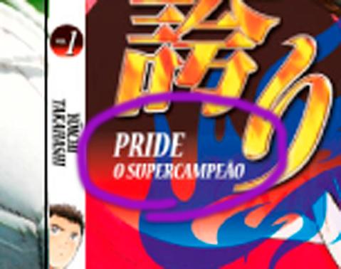 pride-supercampeao-02
