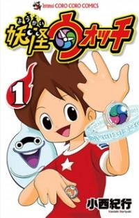 yokai-watch-capa