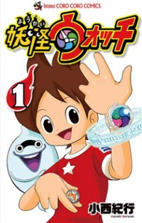 yokai-watch-capa