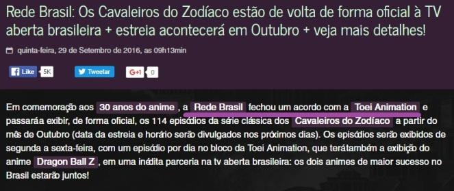 rede-brasil-animes-01