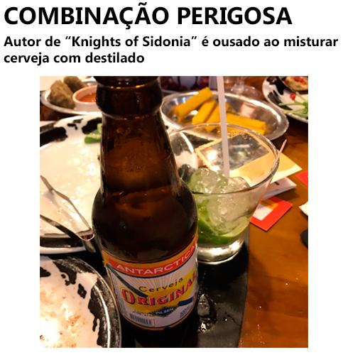 nihei-no-brasil-02
