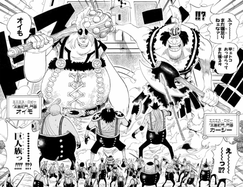 gigantes-one-piece